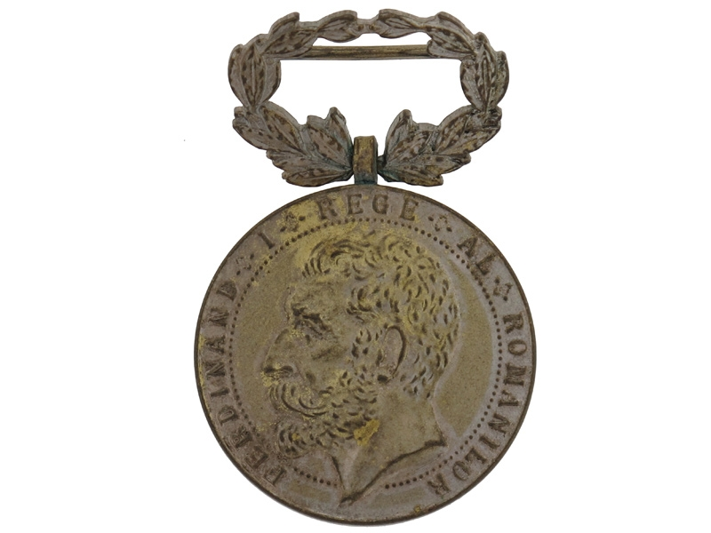 eMedals-Kingdom, Medal for Merit in School Building