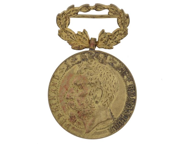 eMedals-Kingdom, Medal for Merit in School Building