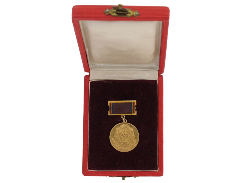 eMedals-State Prize Medal First Class-Gold