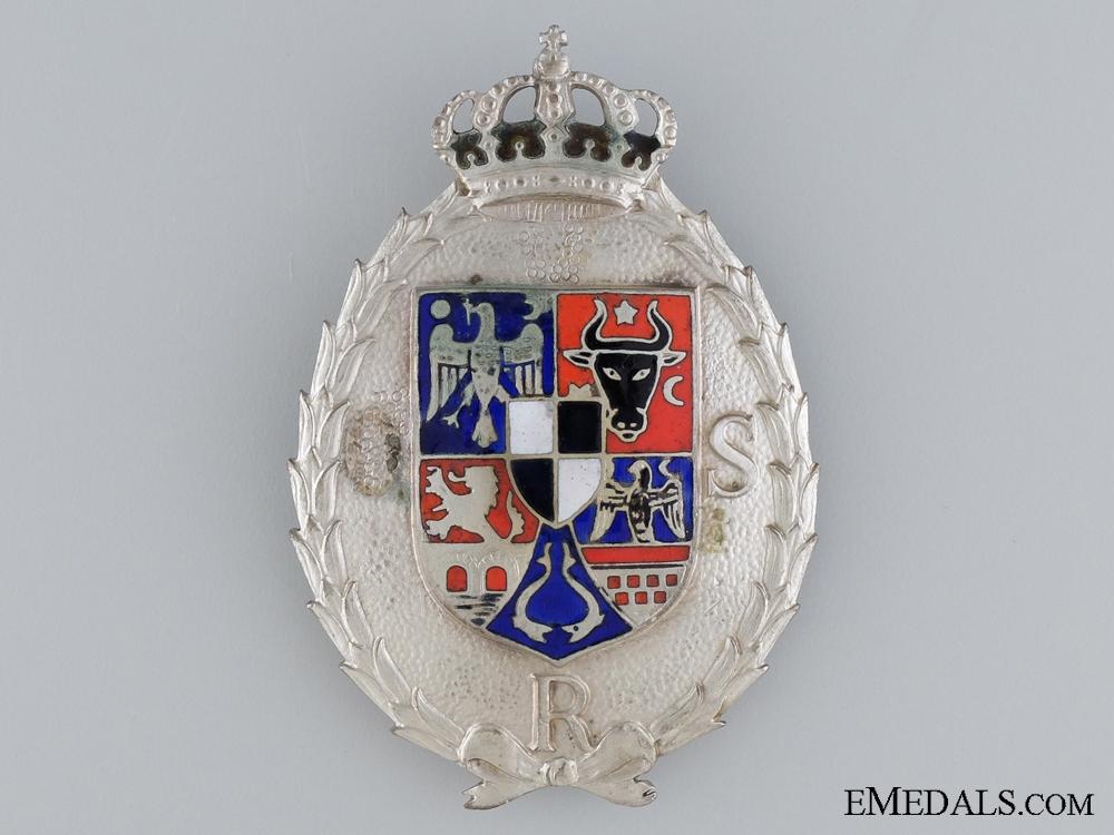 eMedals-Romanian Sport Organization Badge; Second Class