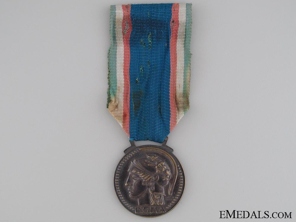 eMedals-Rome Fascist Summer Camps Medal 1933