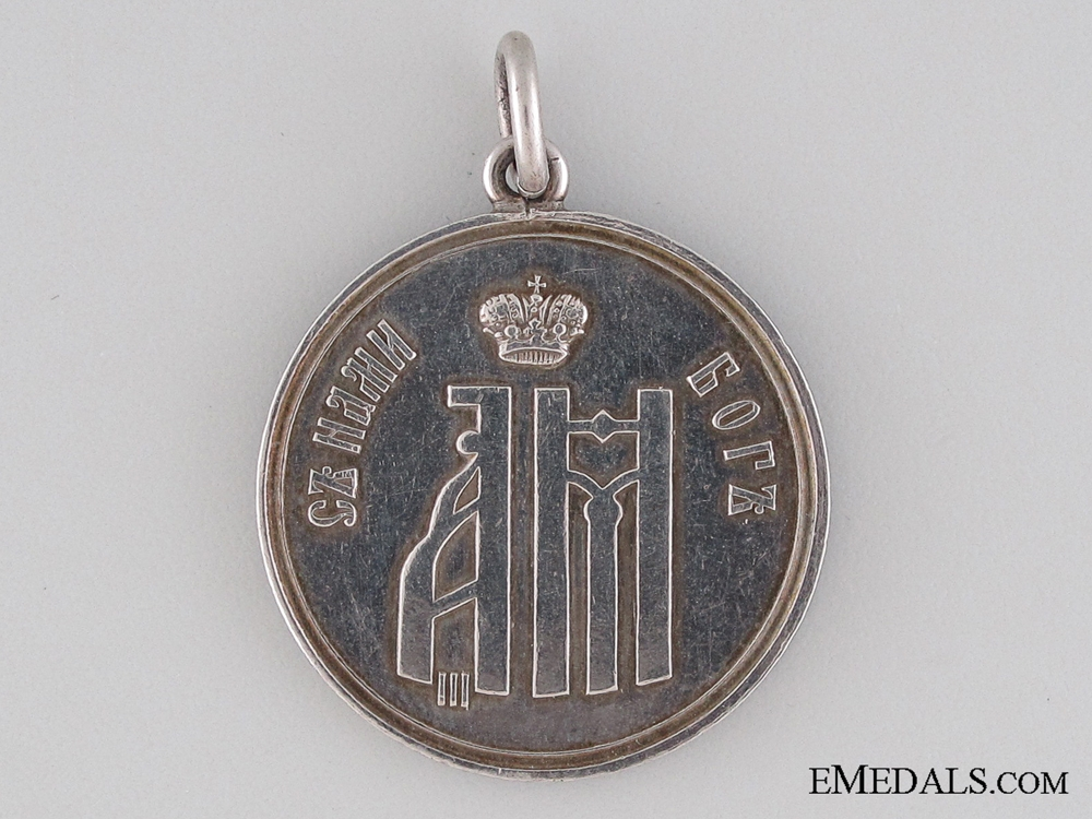 eMedals-Russian Coronation Medal 1883