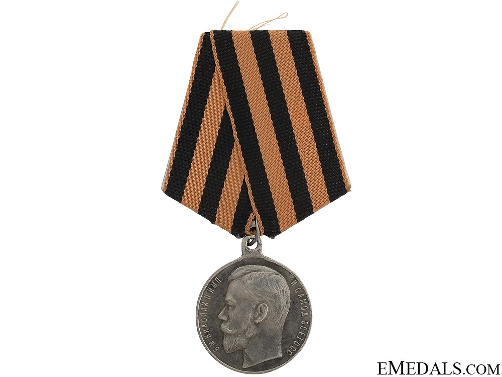 eMedals-Russian Medal for Bravery - 4th Class