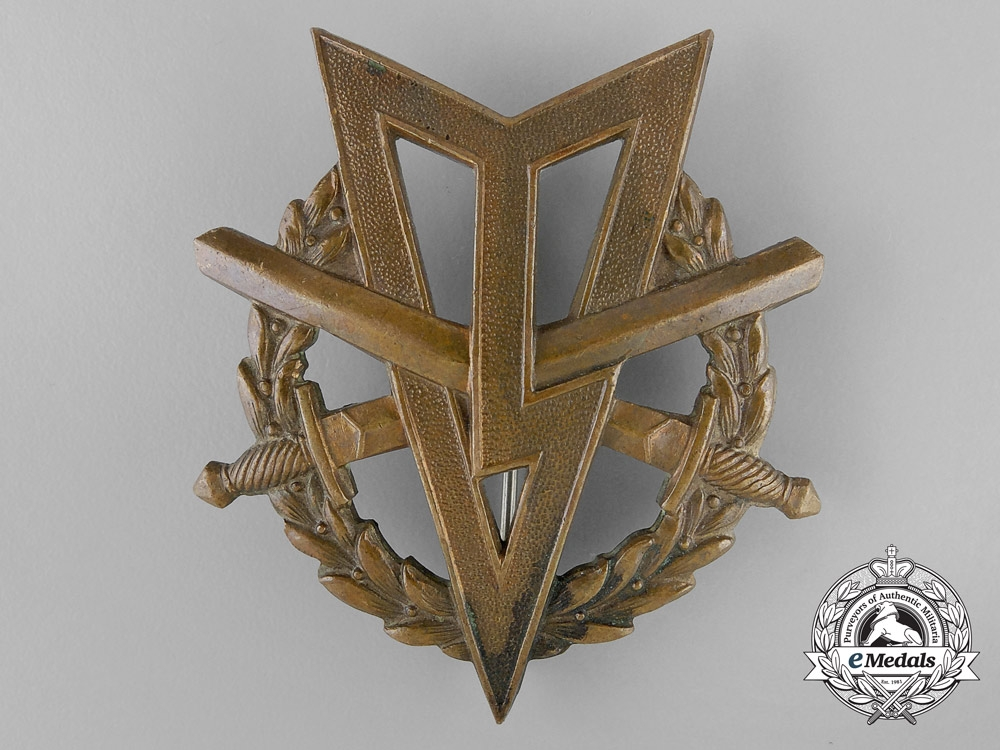 eMedals-A Royal Dutch Army Military Physical Proficiency Badge