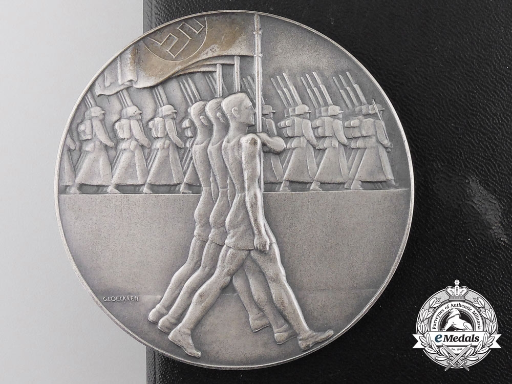 eMedals-A 1936 German National Award for Physical Education