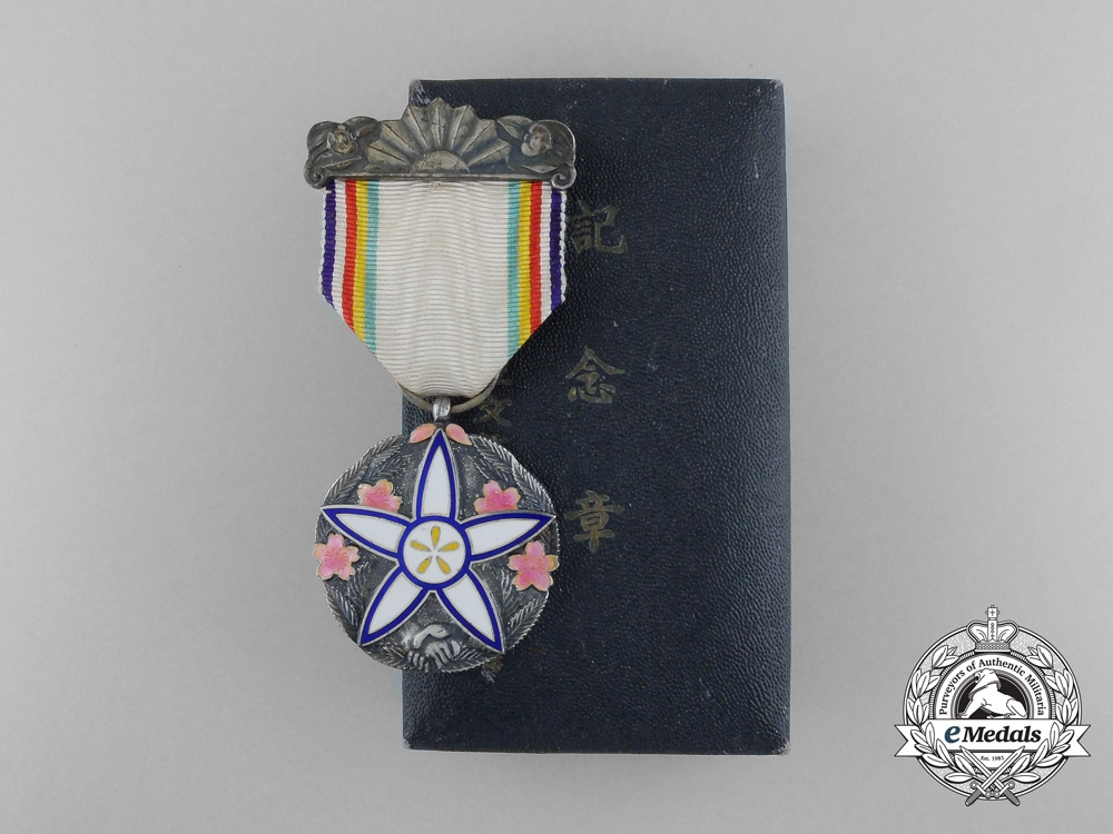 eMedals-Japan, Occupied Manchukuo. A 1937 Cultural Revitalization Medal with Case