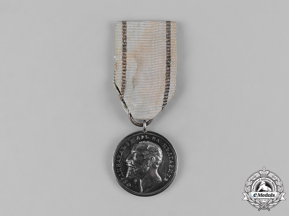 eMedals-Bulgaria, Kingdom. A Medal for Merit, II Class Silver Grade without Crown