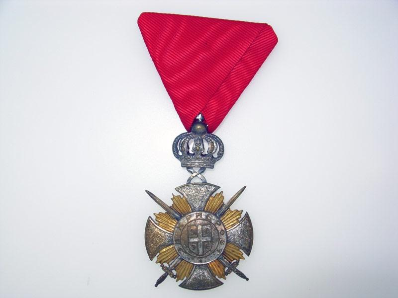 eMedals-Soldier's Military Order of Kara-George