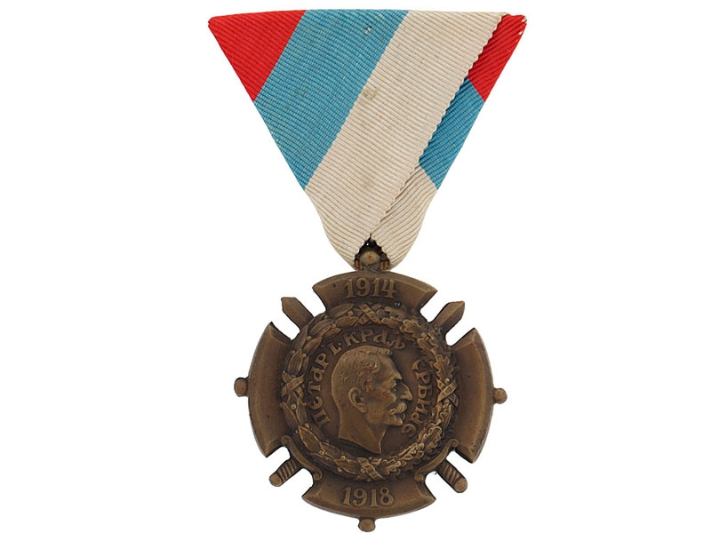 eMedals-WWI Commemorative Medal, 1914-1918
