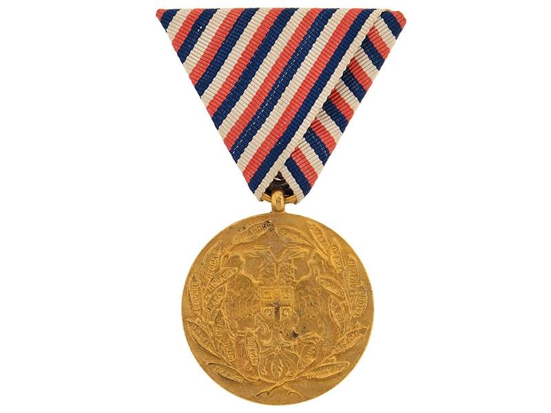 eMedals-Serbo-Turkish War Commemorative Medal, 1912