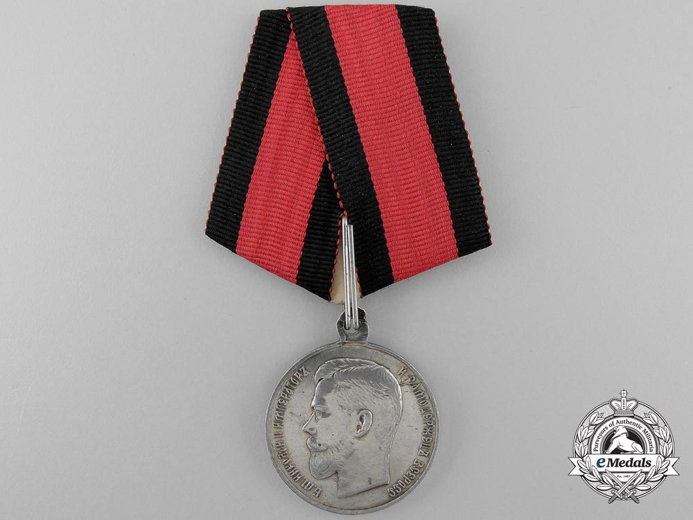 eMedals-Russia, Imperial. A Nicholas II Lifesaving Medal 1908-1917