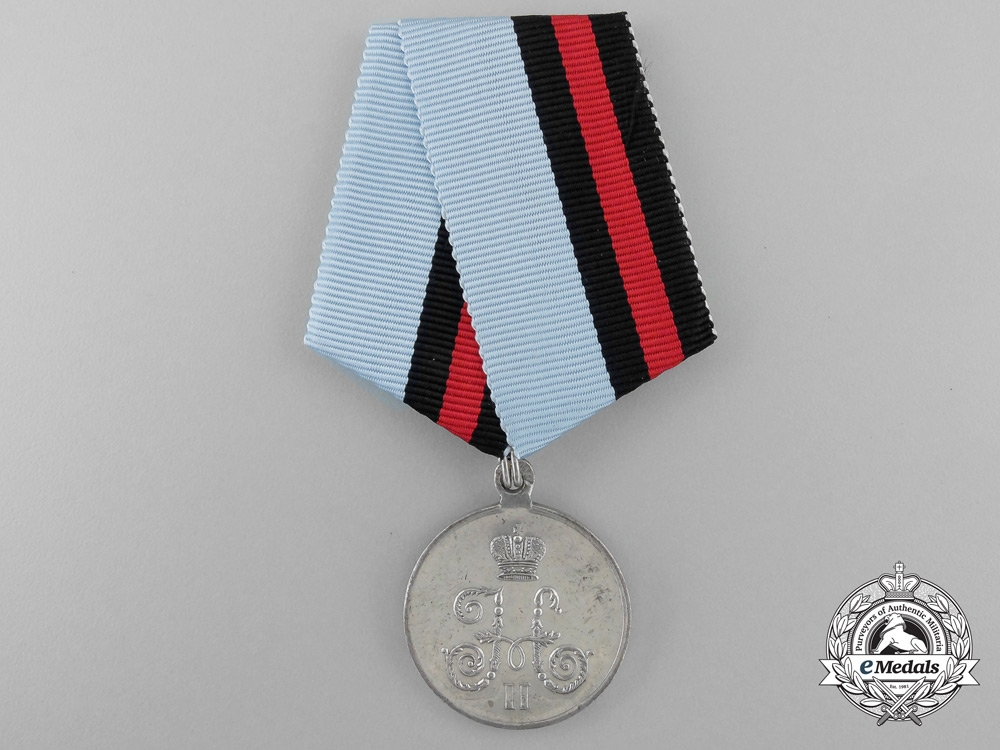 eMedals-A Russian Imperial China Campaign Medal 1900-1901
