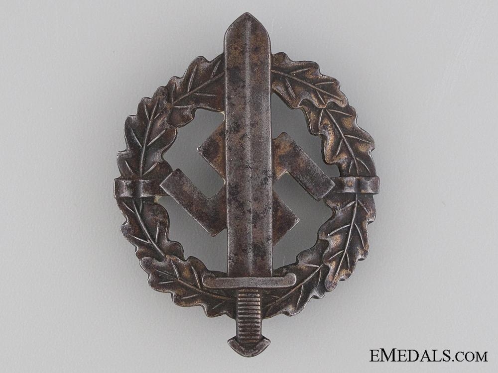 eMedals-SA Sports Badge