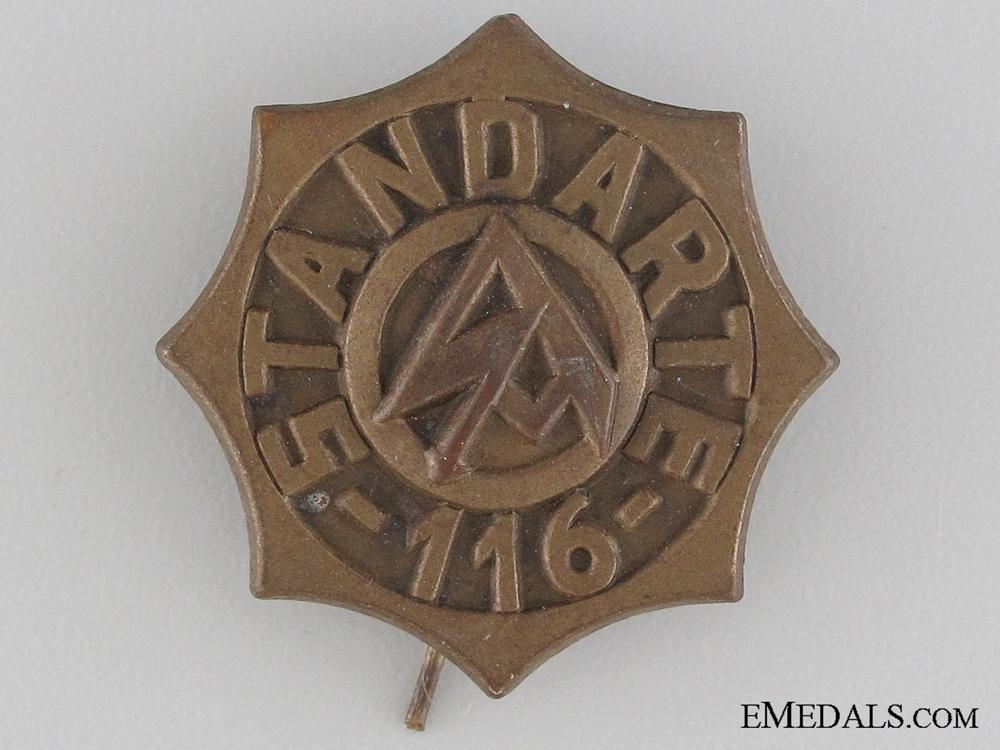 eMedals-SA Standard 116 Membership Tinnie
