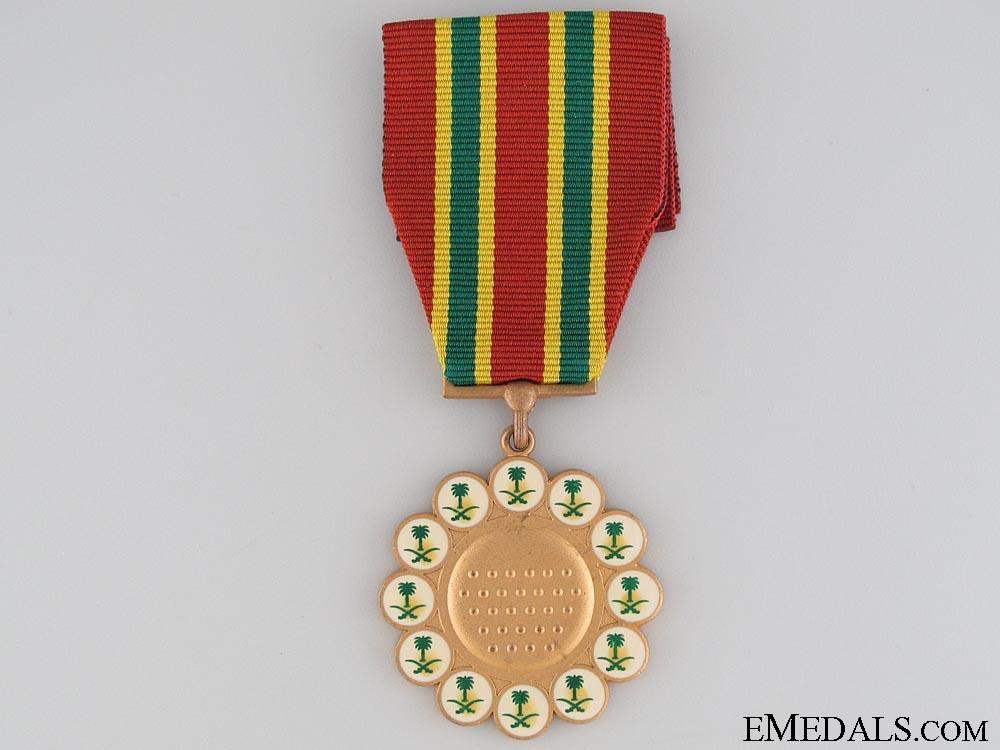 eMedals-Saudi Arabian Combat Medal