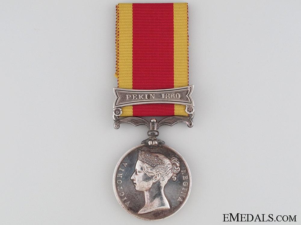 eMedals-Second China War Medal - Pekin 1860