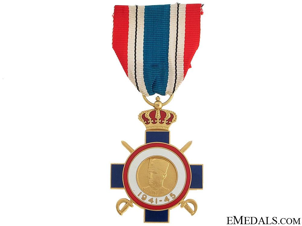 eMedals-Serbian Commemorative Cross 1941-45