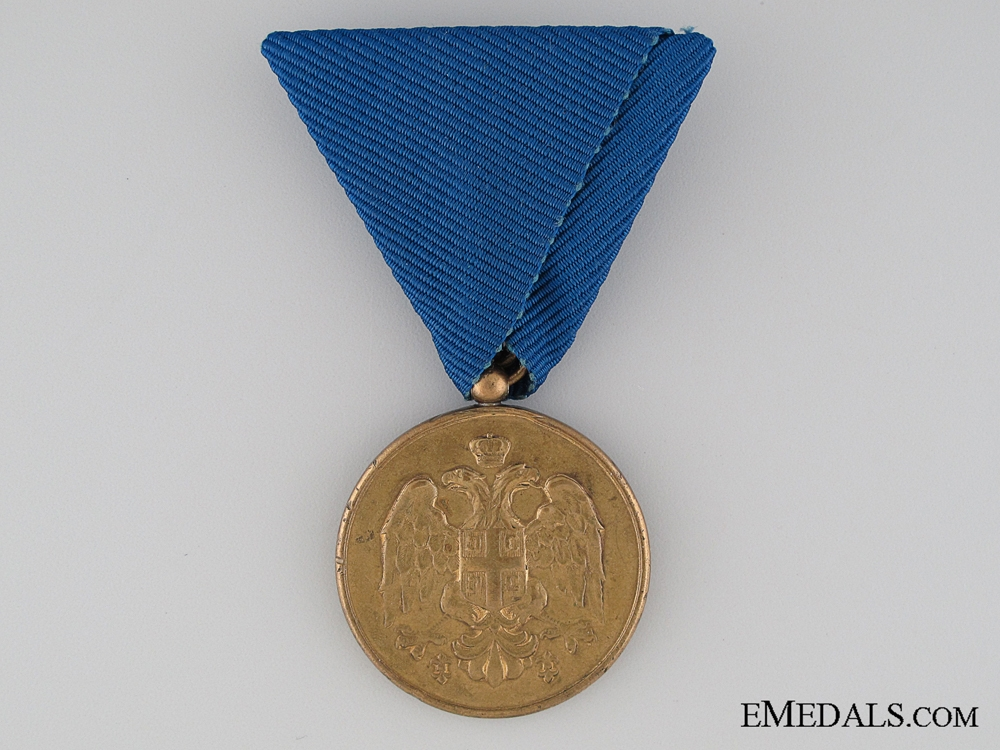eMedals-Serbian Medal for Zeal, Gold Grade