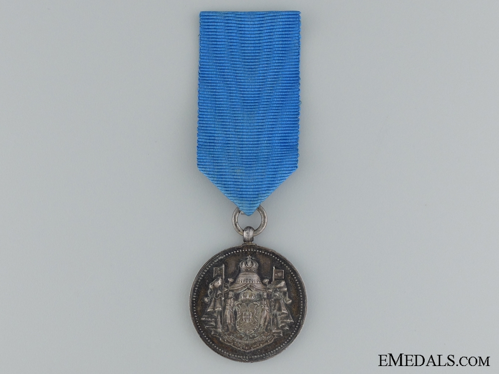 eMedals-Serbian Medal for Service to the Royal Household