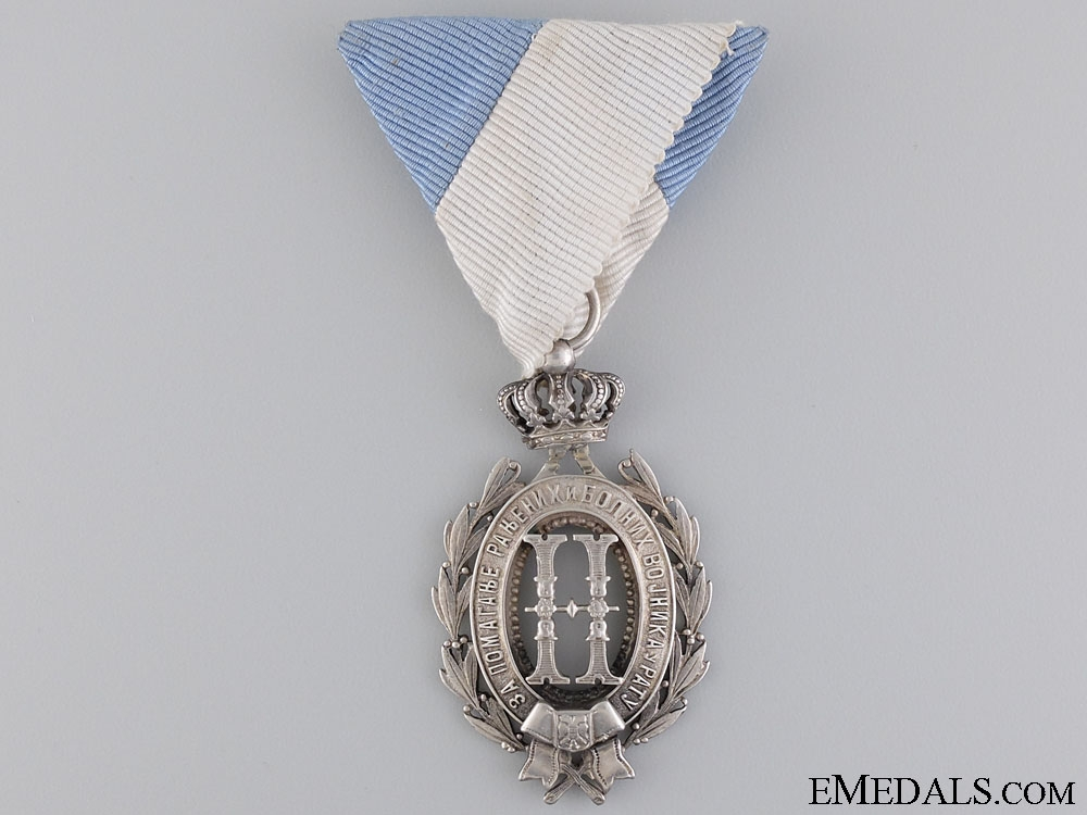 eMedals-A Serbian Order of Natalie; Second Class