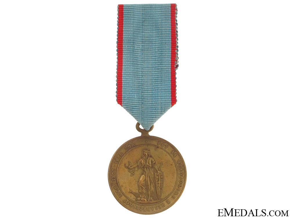 eMedals-Serbian-Turkish War Campaign Medal