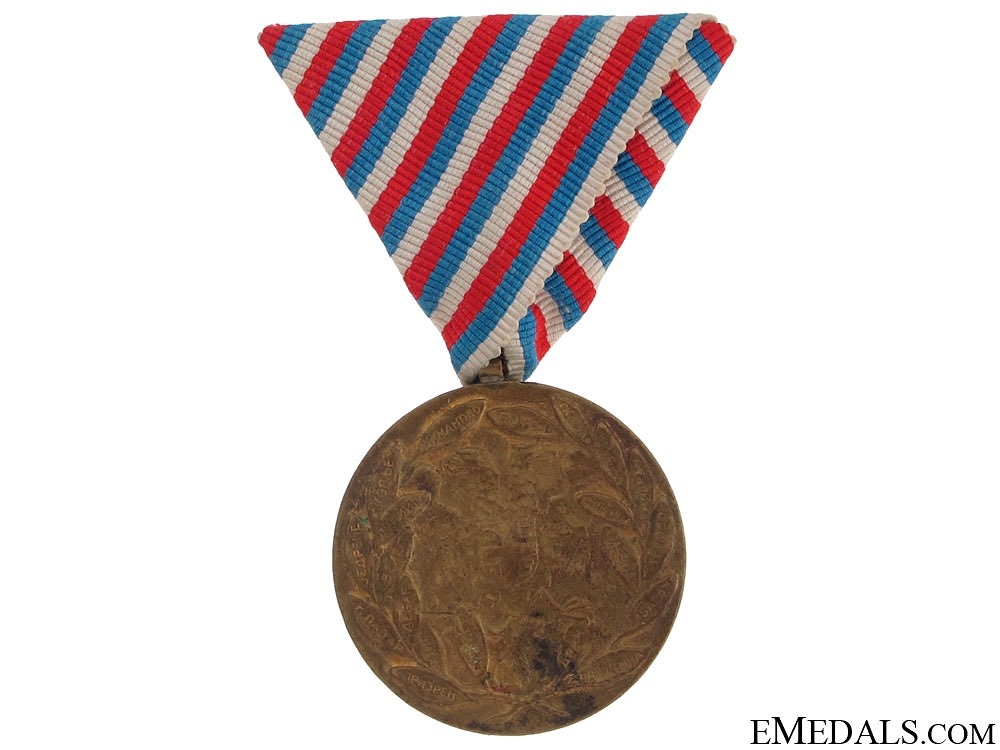 eMedals-Serbo-Turkish War Medal 1912