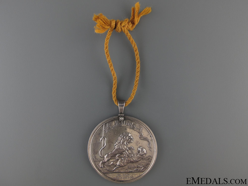eMedals-Seringapatam Medal 1799