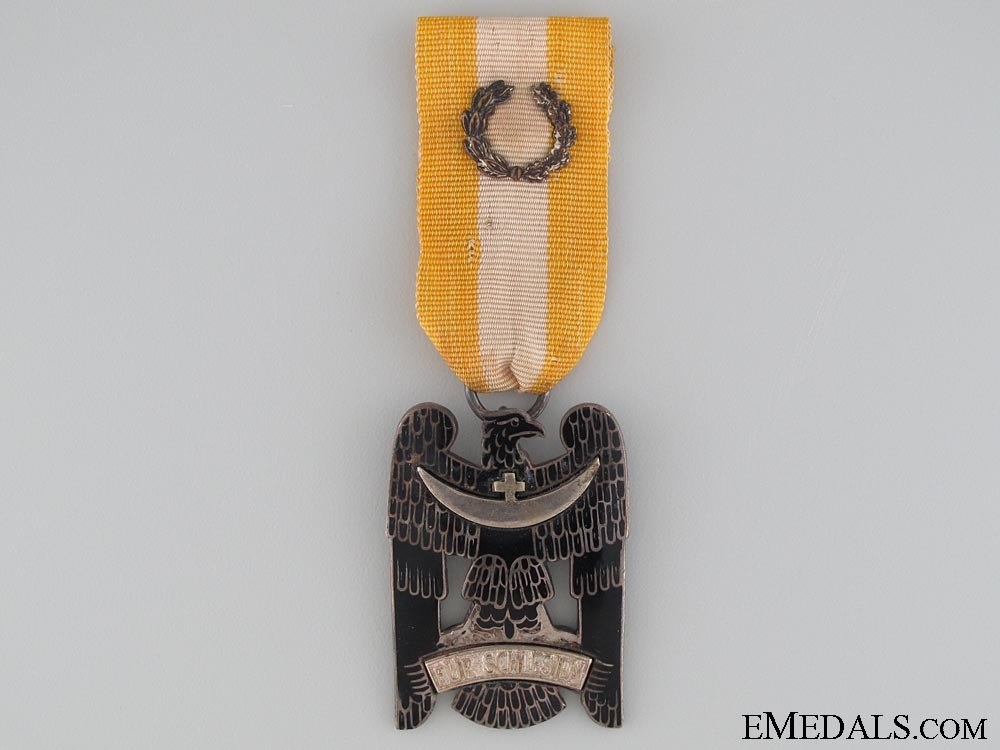 eMedals-Silesian Eagle; Second Class