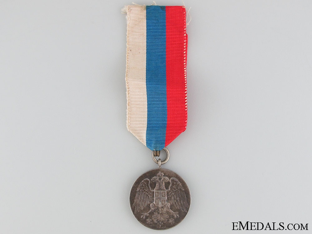 eMedals-Silver Bravery Medal
