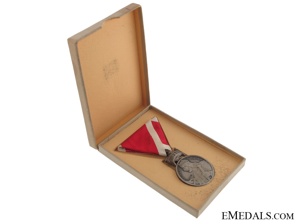 eMedals-Silver Medal of King Zvonimir Crown