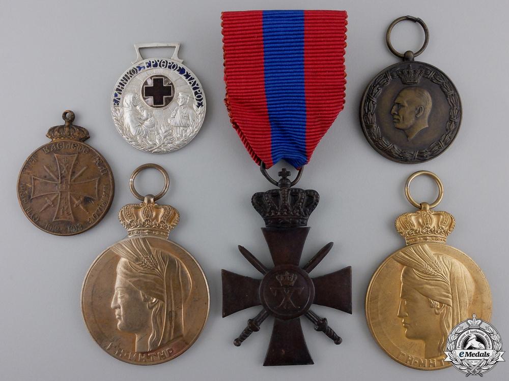 eMedals-Six Greek Medals & Awards
