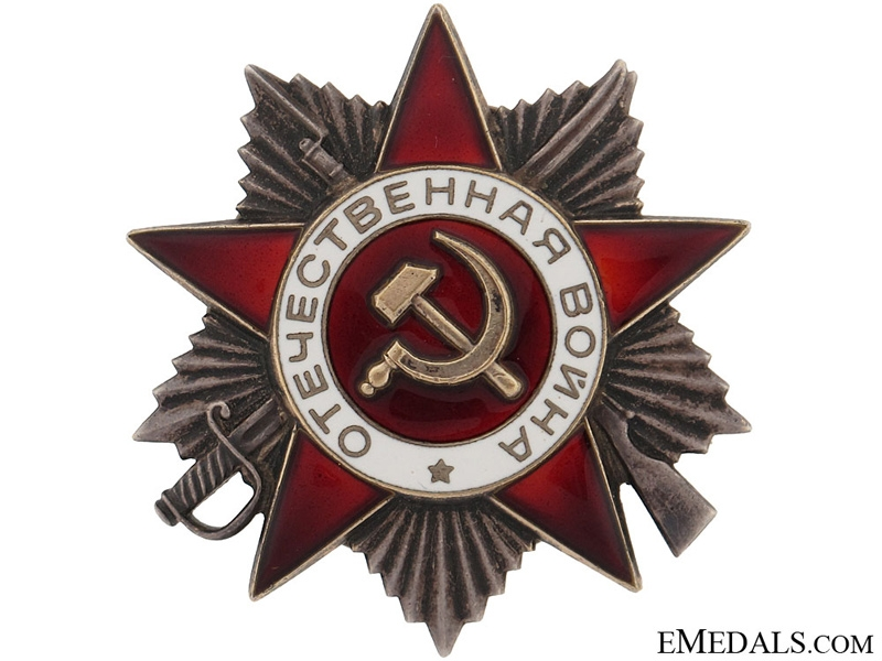 eMedals-Order of the Patriotic War, 2nd Class