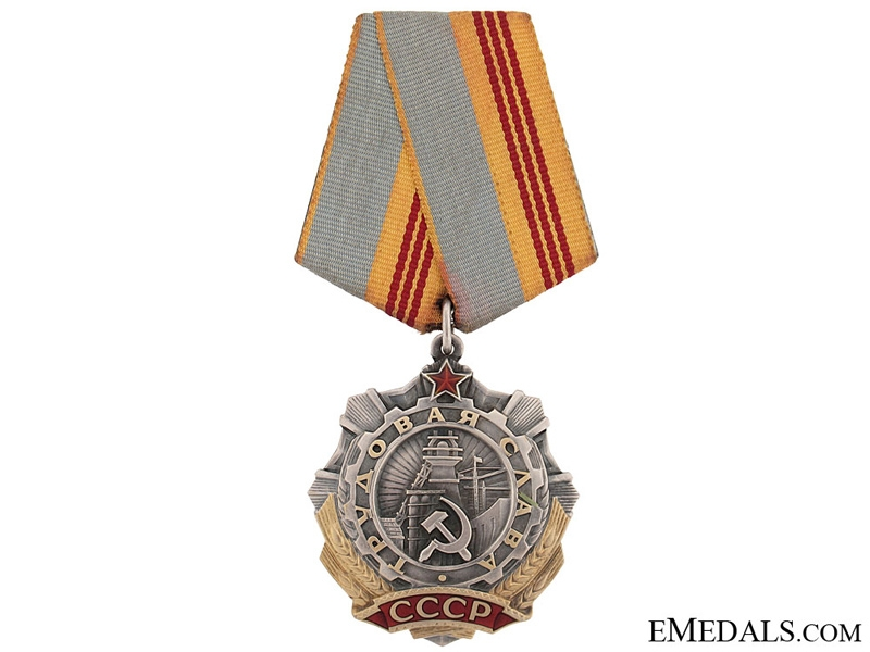 eMedals-Order of Labour, 3rd Class