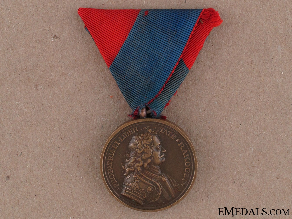 eMedals-South Slovakia Occupation Medal