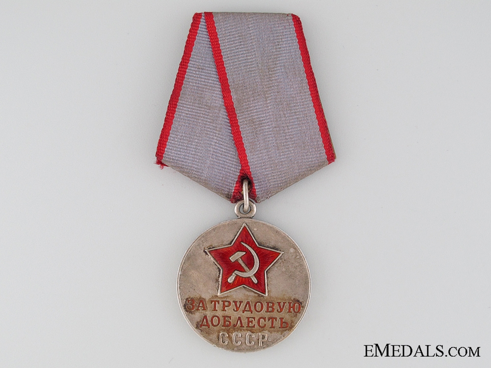 eMedals-Soviet Union Medal for Valiant Labour