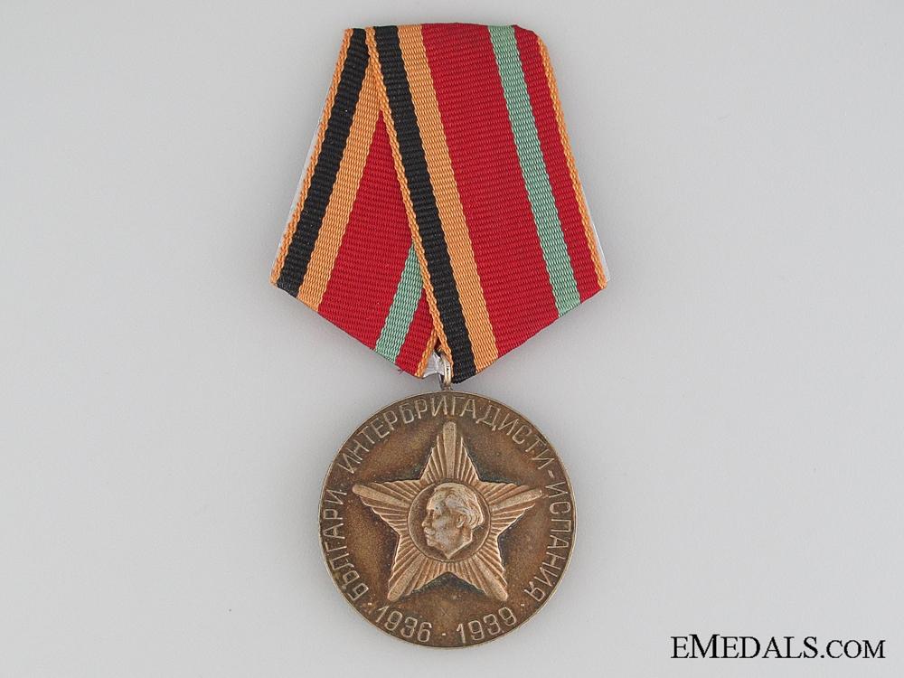 eMedals-Spanish Civil War Commemorative Medal 1936-39