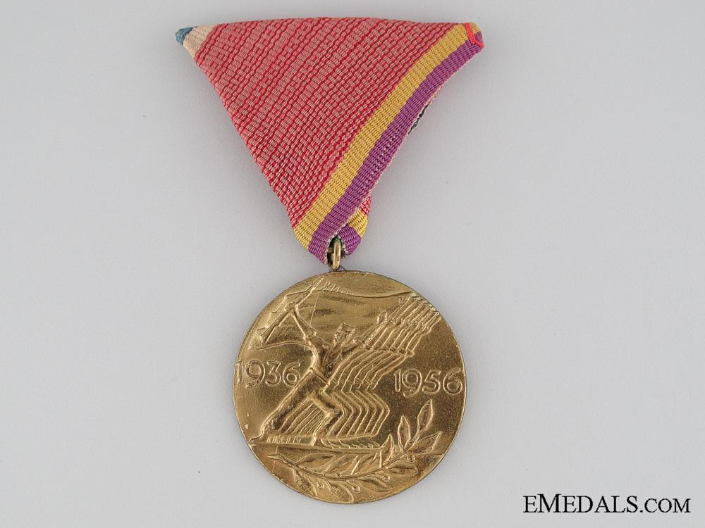 eMedals-Spanish Civil War Medal 1936