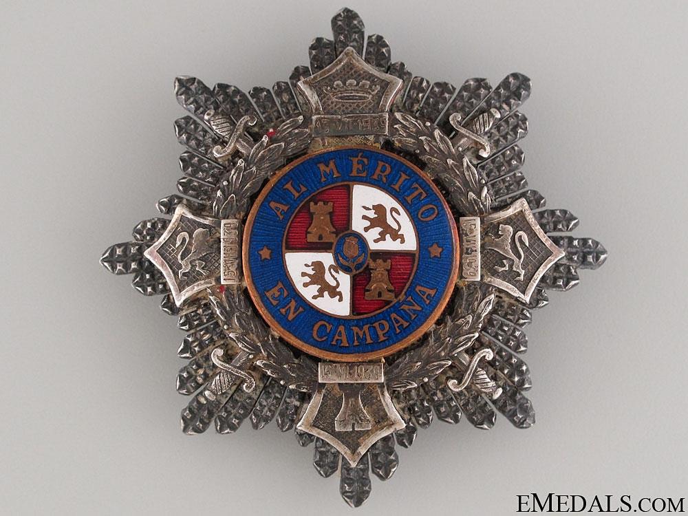 eMedals-Spanish War Cross - Breast Star