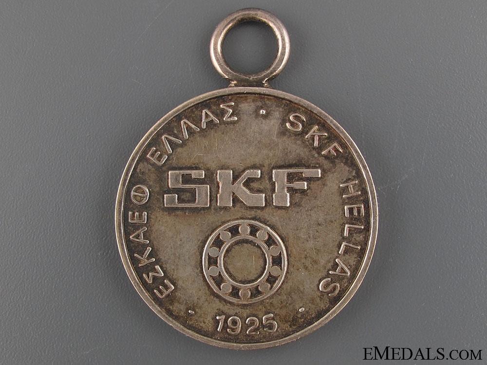 eMedals-Swedsih SFK 1925 Comapny Medal