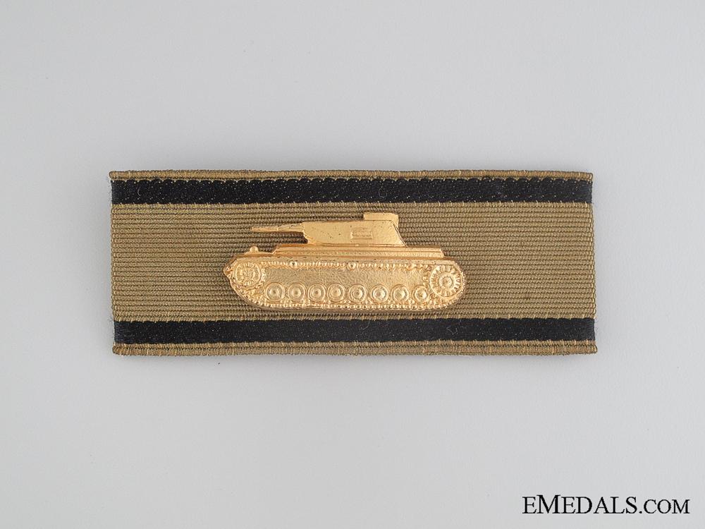 eMedals-TANK DESTRUCTION BADGE - Gold Grade