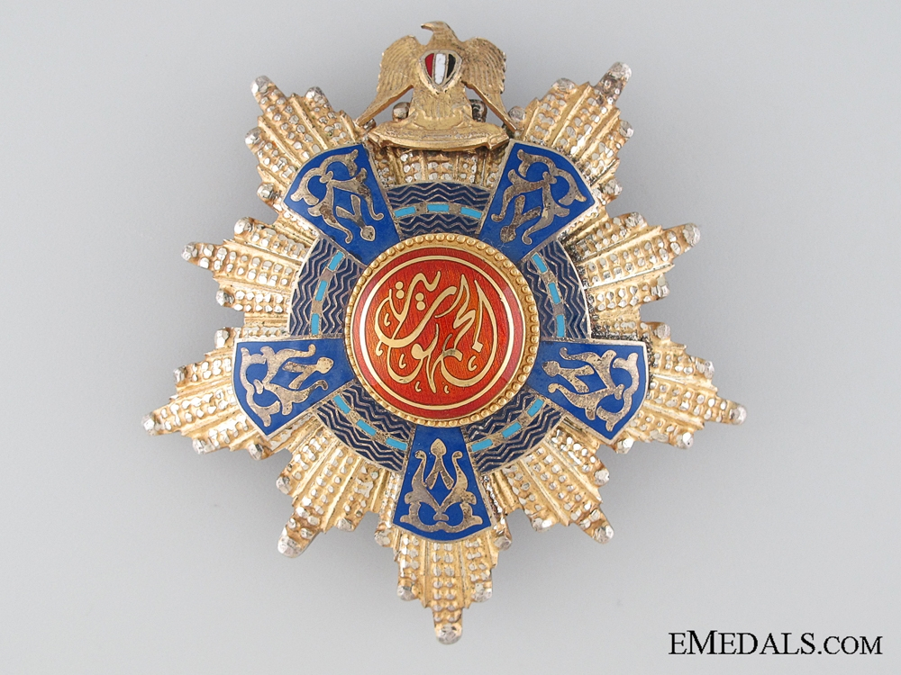 eMedals-The Egyptian Order of the Republic 1984-Present