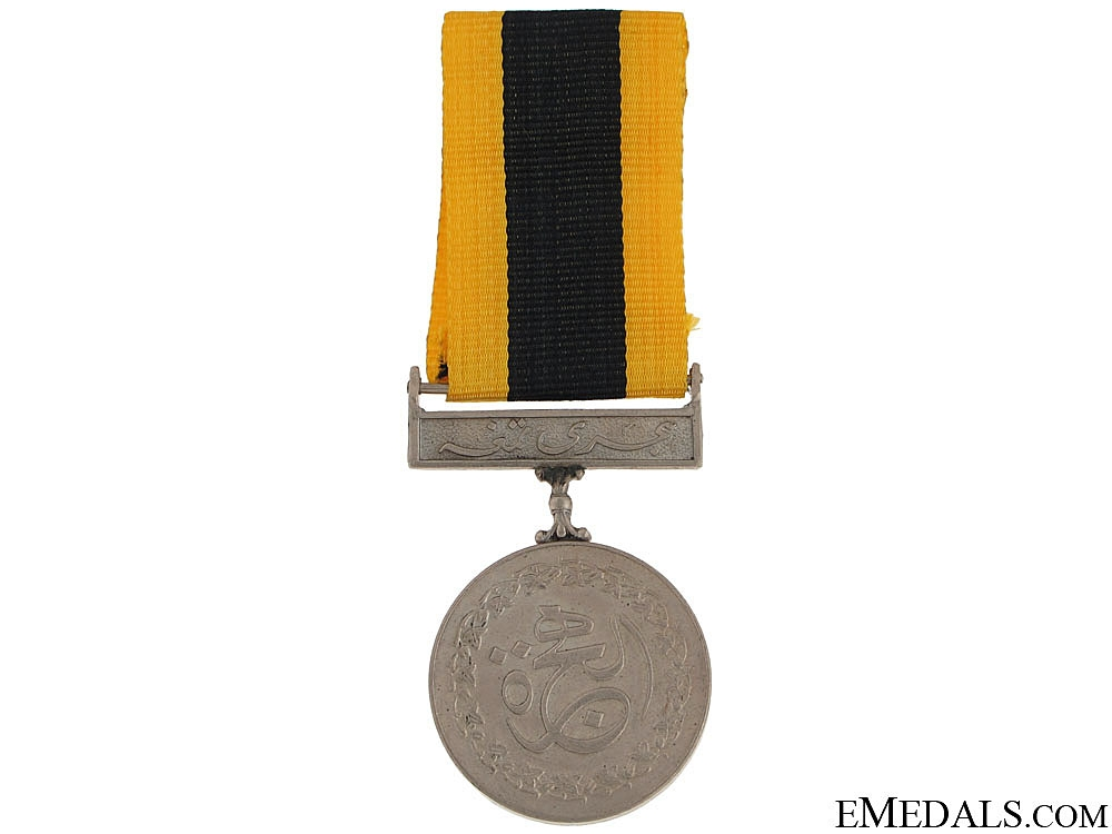 eMedals-The Hirji Medal