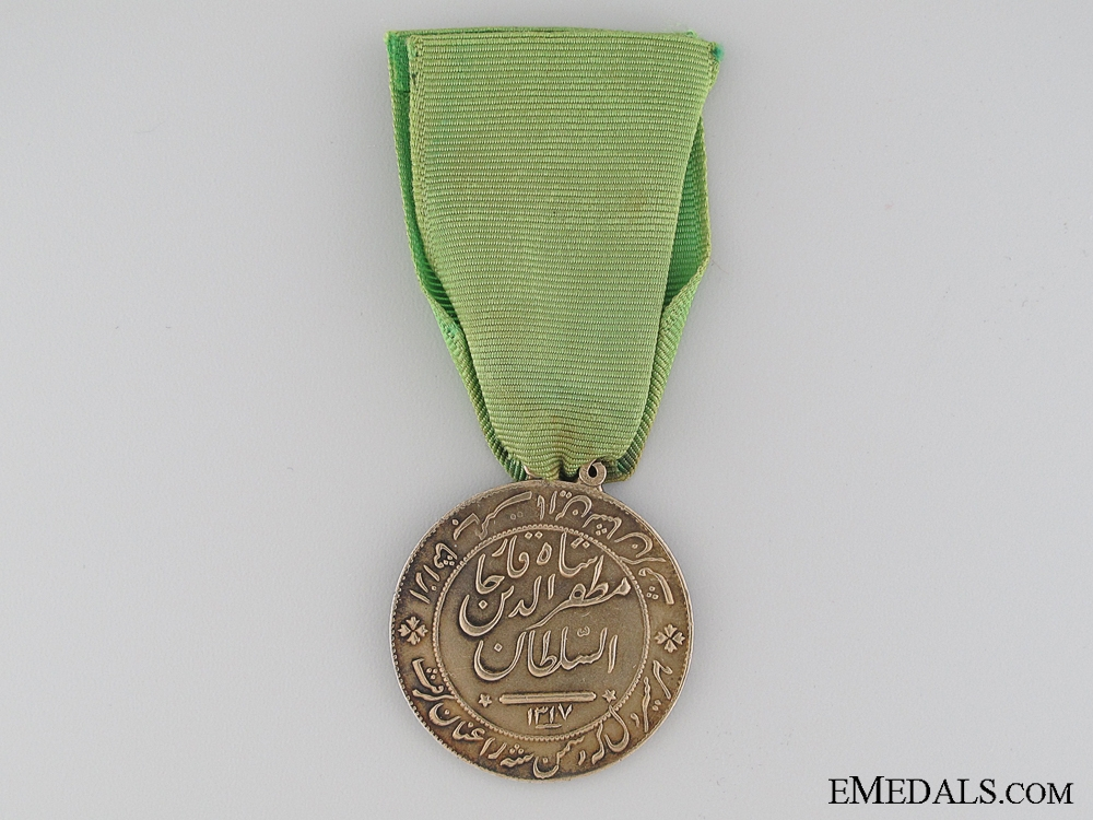 eMedals-The Iranian Order of Homayoun; Merit Medal