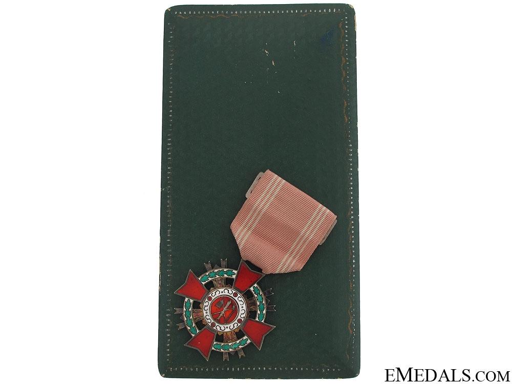 eMedals-The Korean Order of Military Merit
