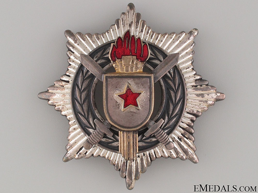 eMedals-The Order for Military Merit with Swords