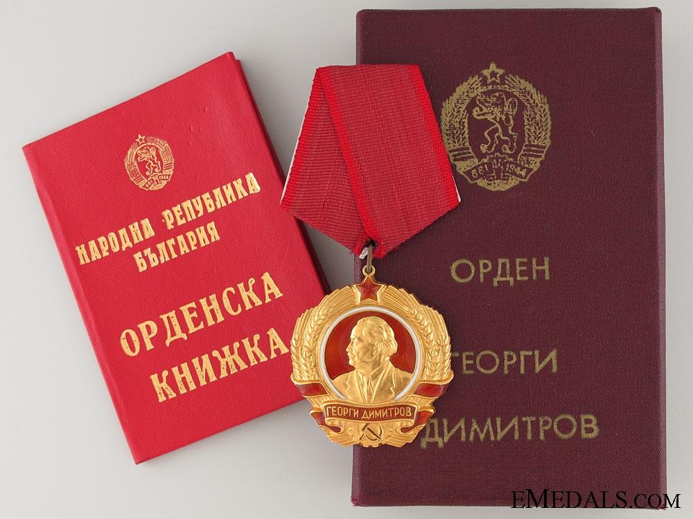 eMedals-Order of Georgi Dimitrov in Gold