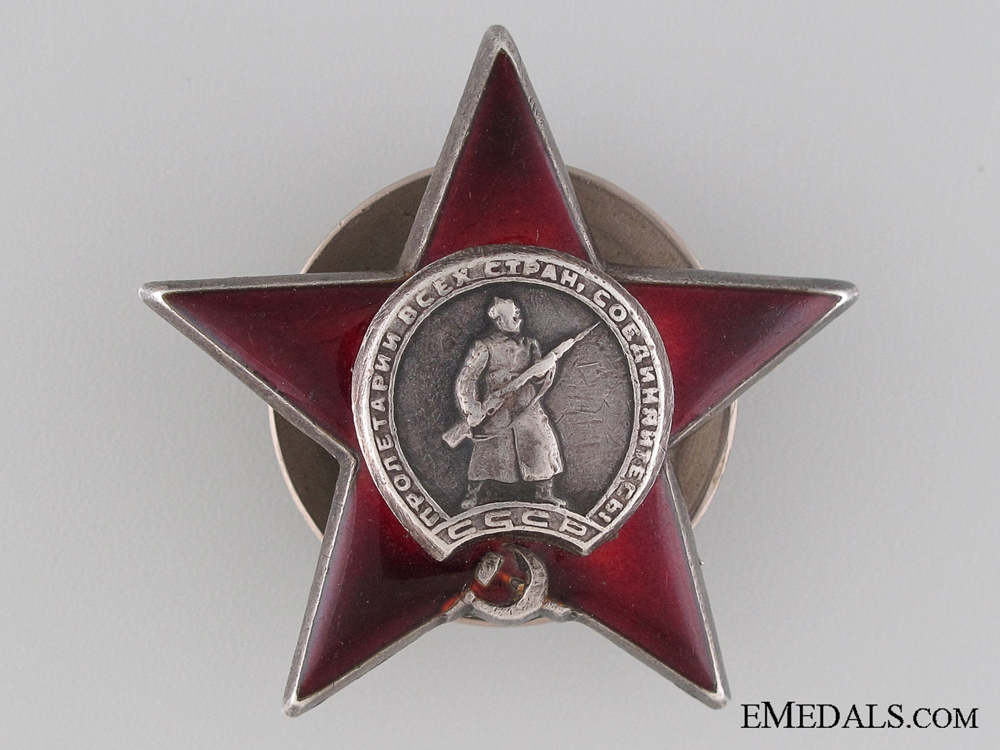 eMedals-The Order of the Red Star; Type II