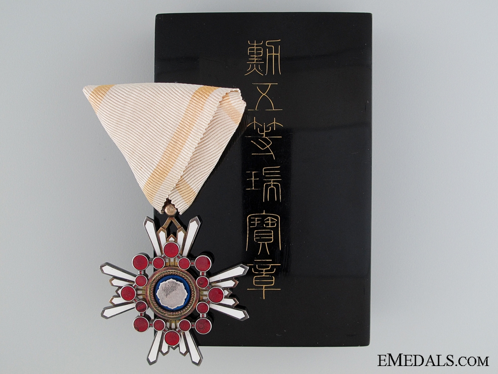eMedals-The Order of the Sacred Treasure; 5th Class
