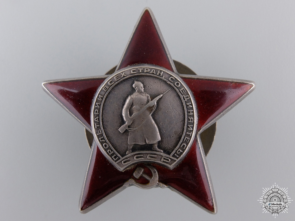 eMedals-The Order of the Red Star; Type II by Monetny Dvor