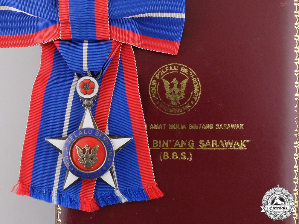 eMedals-The Order of the Star of Sarawak: Fifth Class